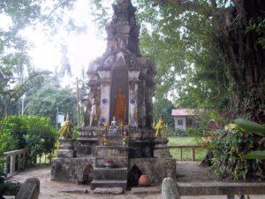 Wat Nai Pagoda