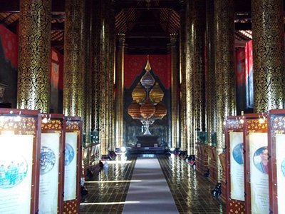 Inside the ornamental temple