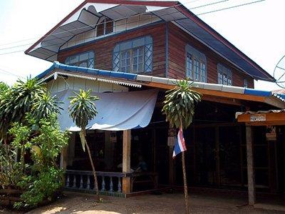 Ma and Pa House