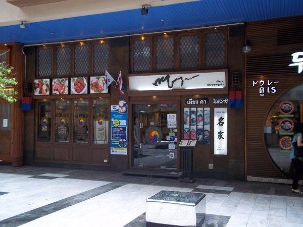 Myeong Ga in Korea Town