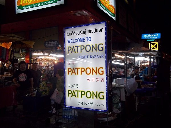 Entrance to Pat Pong night market