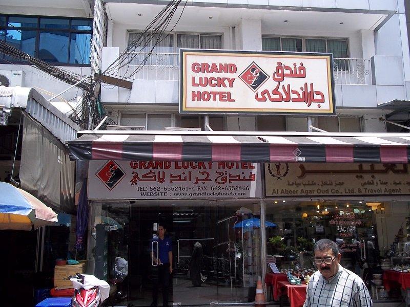 Grand Lucky Hotel