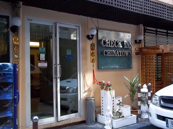 Check Inn China Town entrance