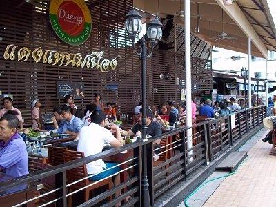 Daeng Namnueng Restaurant