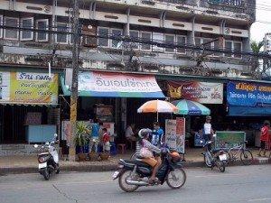 Im-Em Restaurant