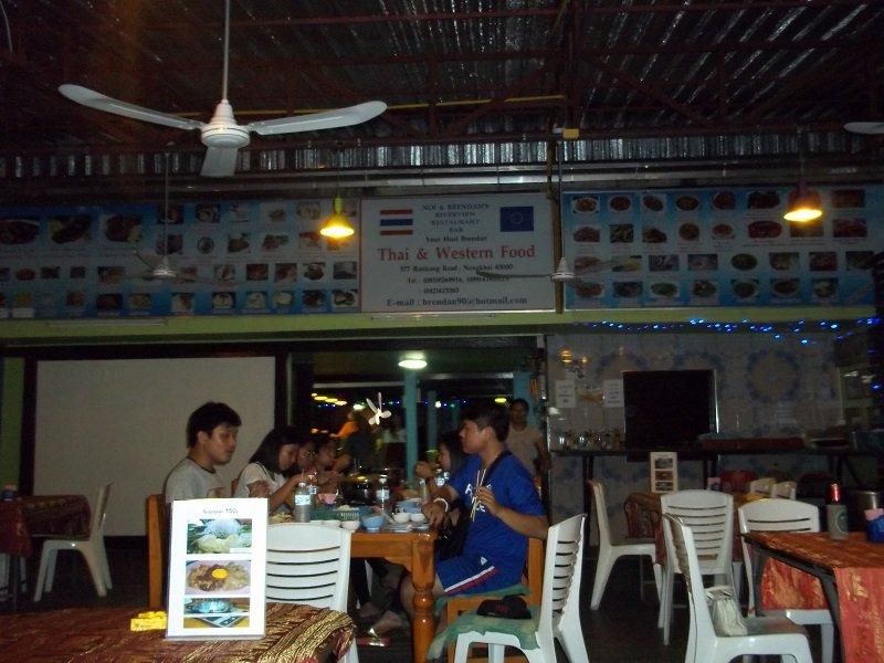 Inside Noi and Brendan's in Nongkhai
