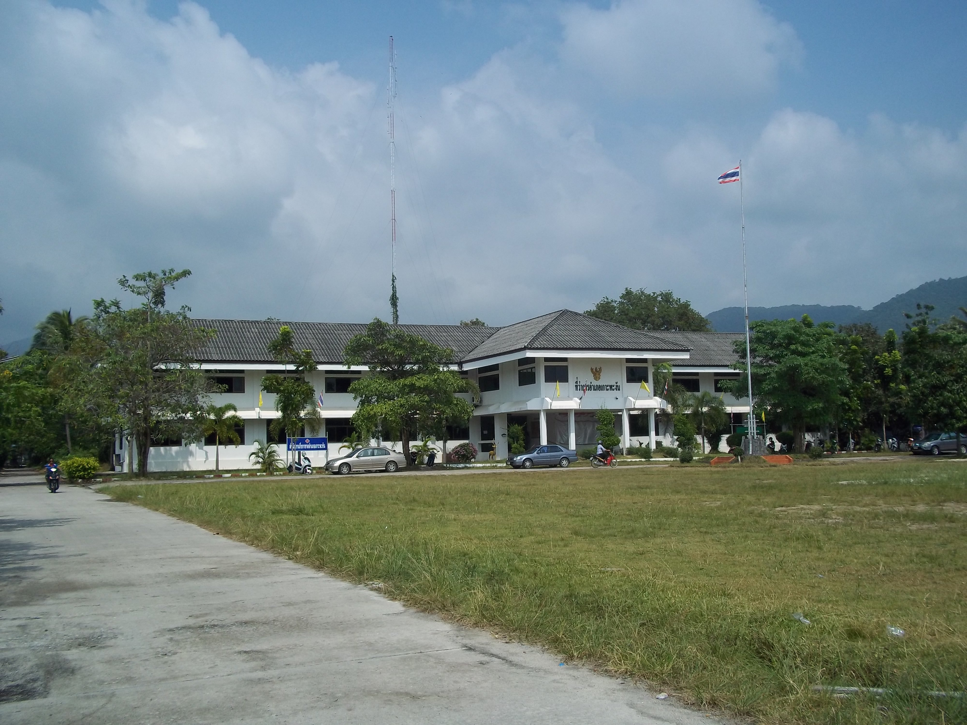 Go to the new District Office