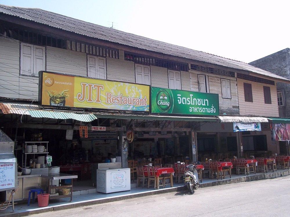 Jit Restaurant, Nathon, Koh Samui