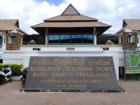 Seatran Discovery pier in Koh Samui