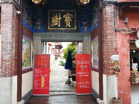 Chinese Clan House in Penang