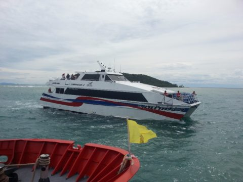 Lomprayah High Speed Ferry
