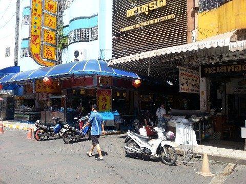 Hat Yai Chinese fish restaurants