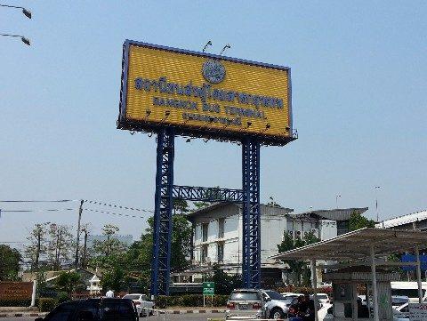 Bangkok's Southern Bus Terminal