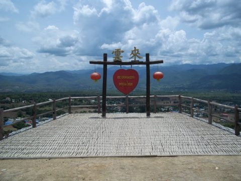 Explore the scenery in Pai near to Chiang Mai