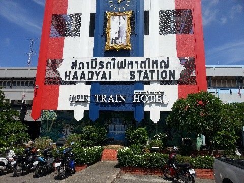 Hat Yai Train Station is in the centre of Hat Yai City