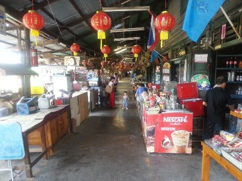 Covered stalls at the Khlong Suan 100 Year Market