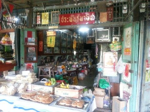 Traditional Thai-Chinese style shop front