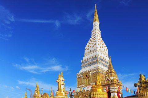 Wat Phra That in Nakhon Phanom