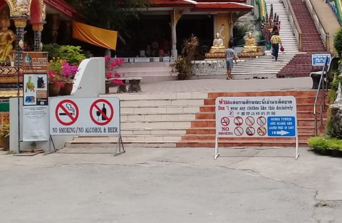 Wat Phra Yai is a temple and visitors need to respect the rules
