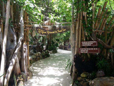 Entrance to Koh Raham Restaurant & Bar