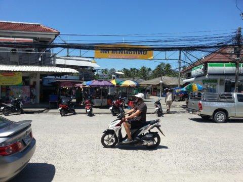 Entrance to Phantip Market