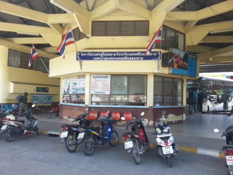 Ticket Counters at Nakhon Si Thammarat Bus Station
