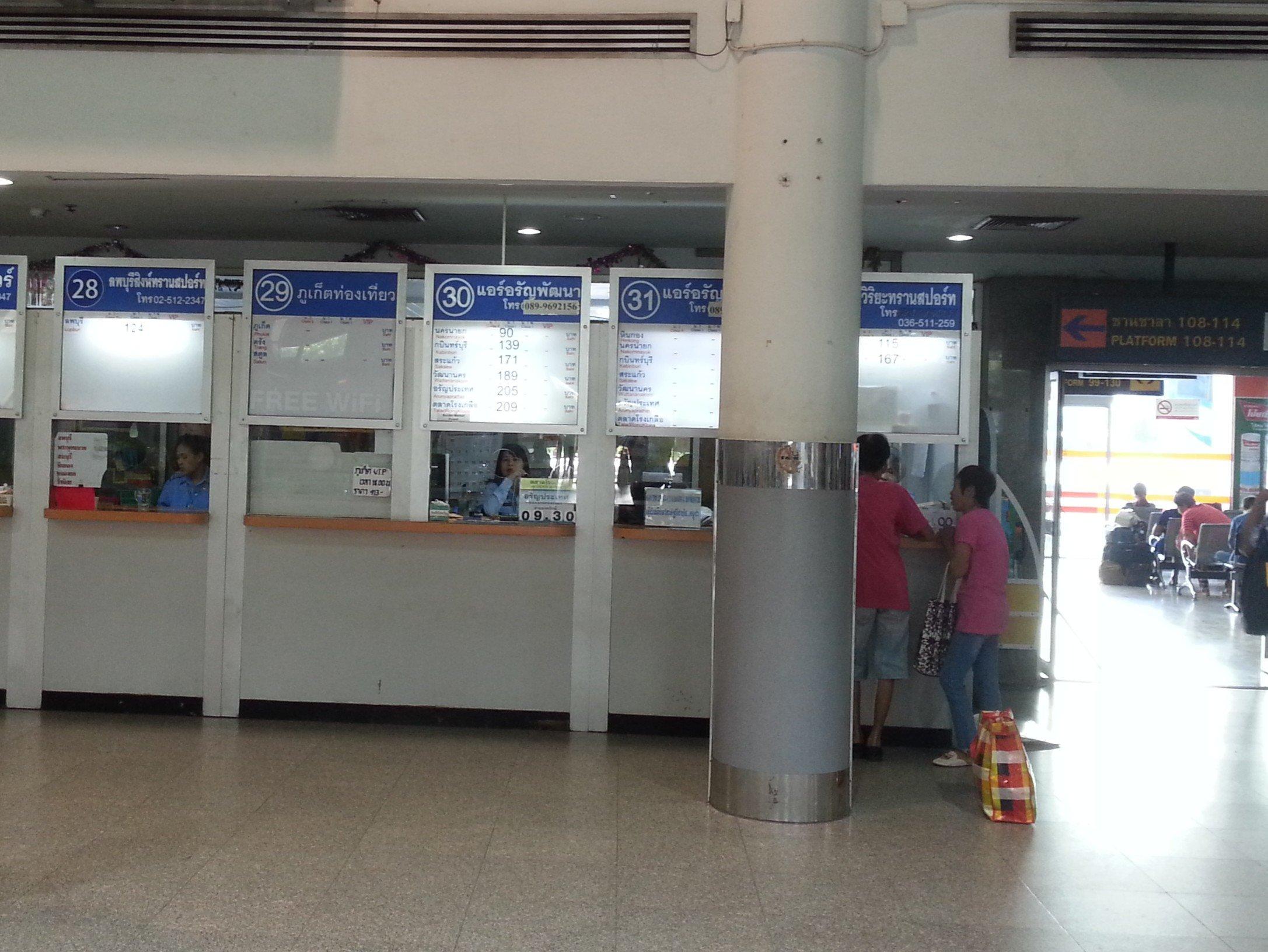 Aran Bus ticket counter at Morchit Bus Station