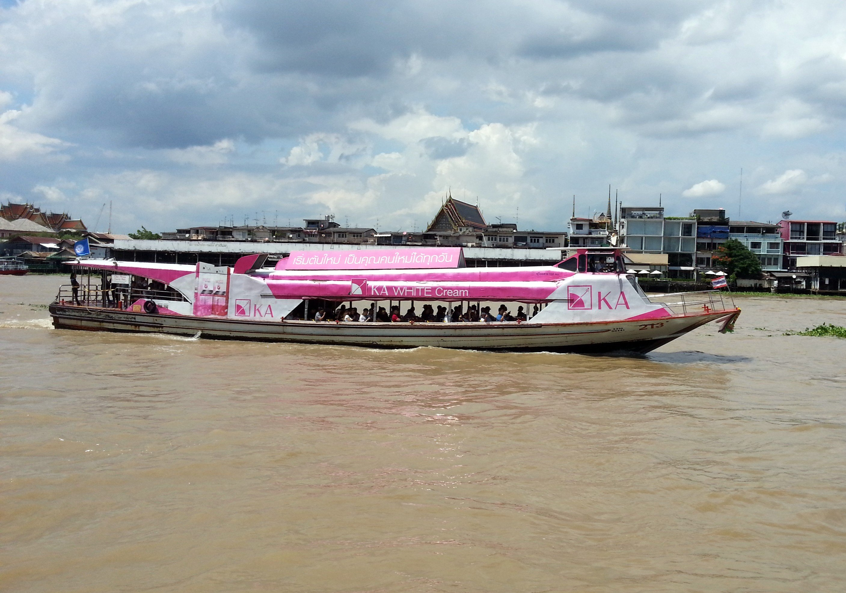 Chao Phraya Express Boat services depart from a pier near to the Tani Road