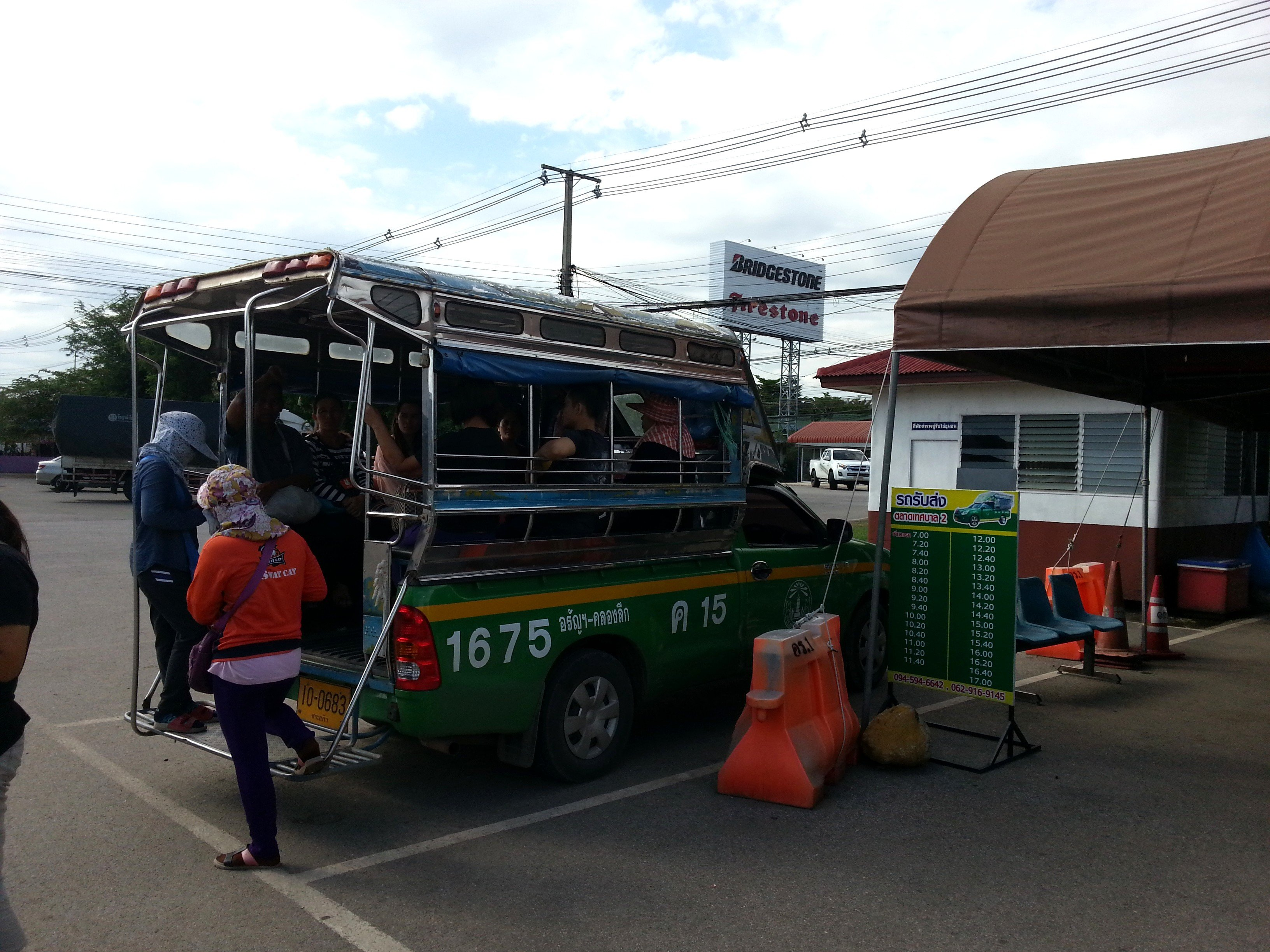 Shared taxi to the Cambodia border