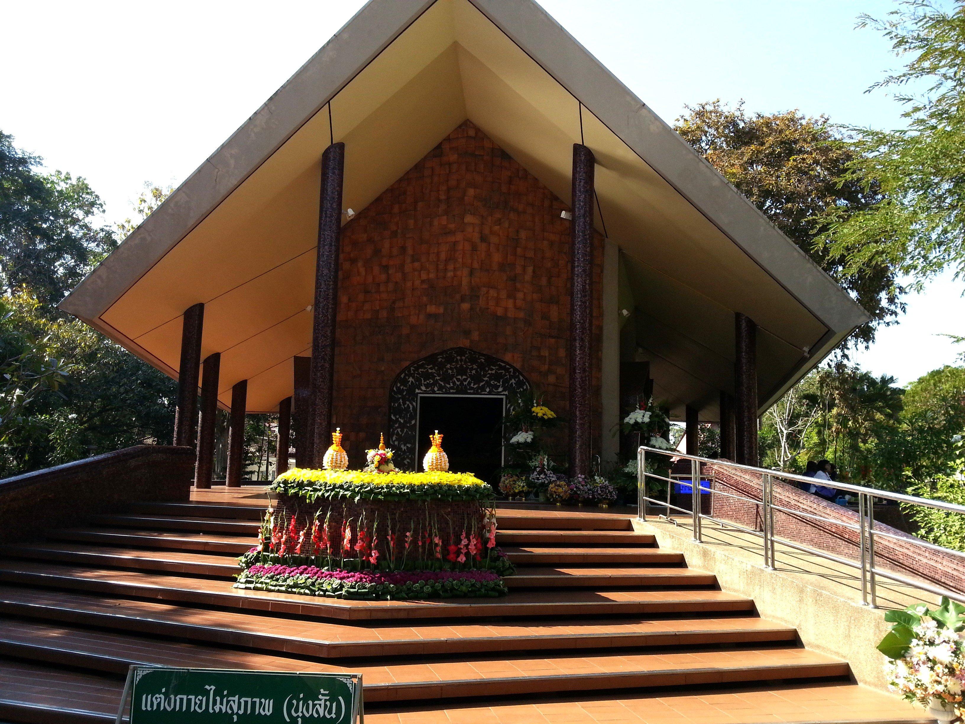 Ajahn Mun Shrine Hall