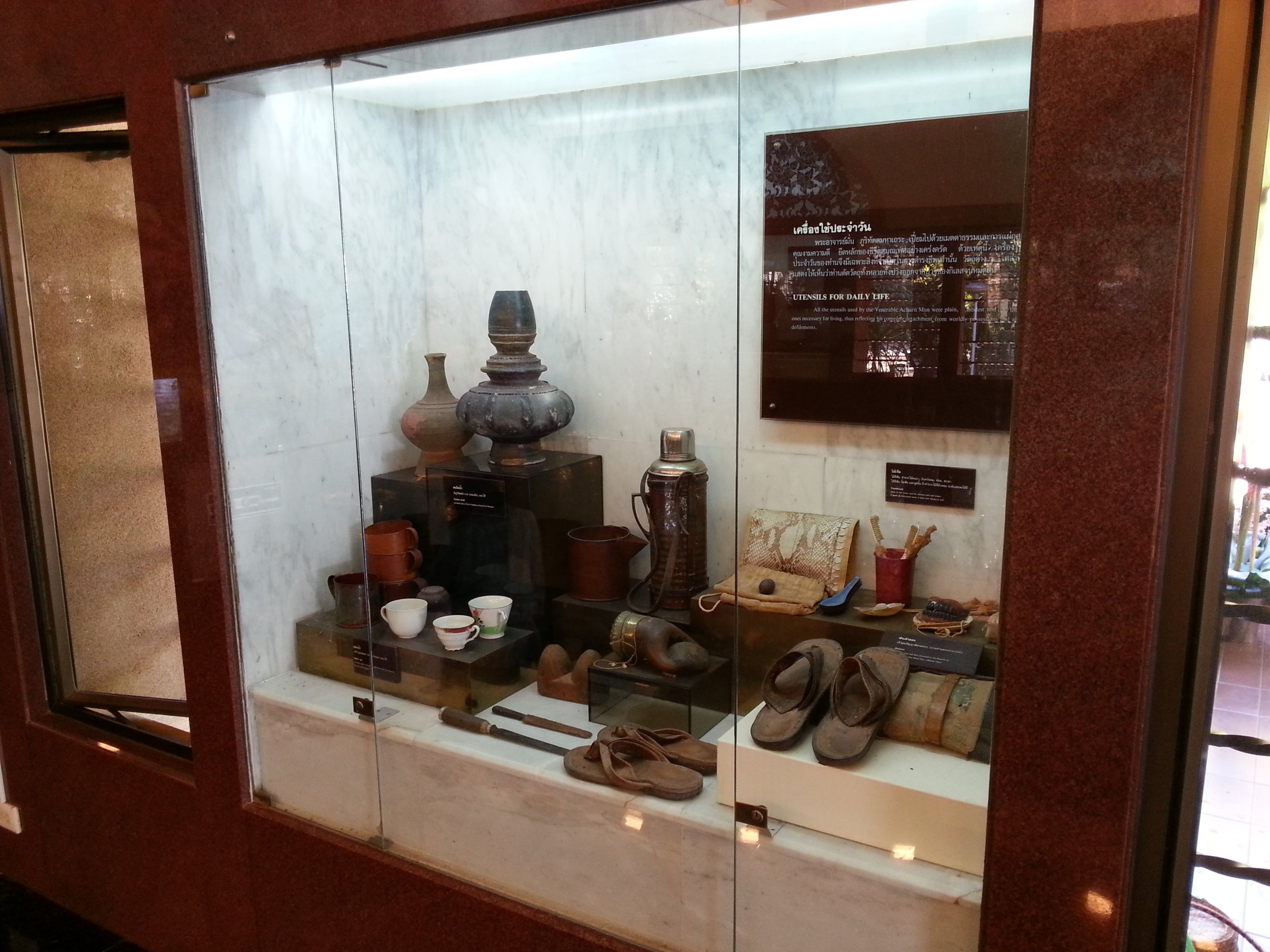 Ajahn Mun's meagre possessions