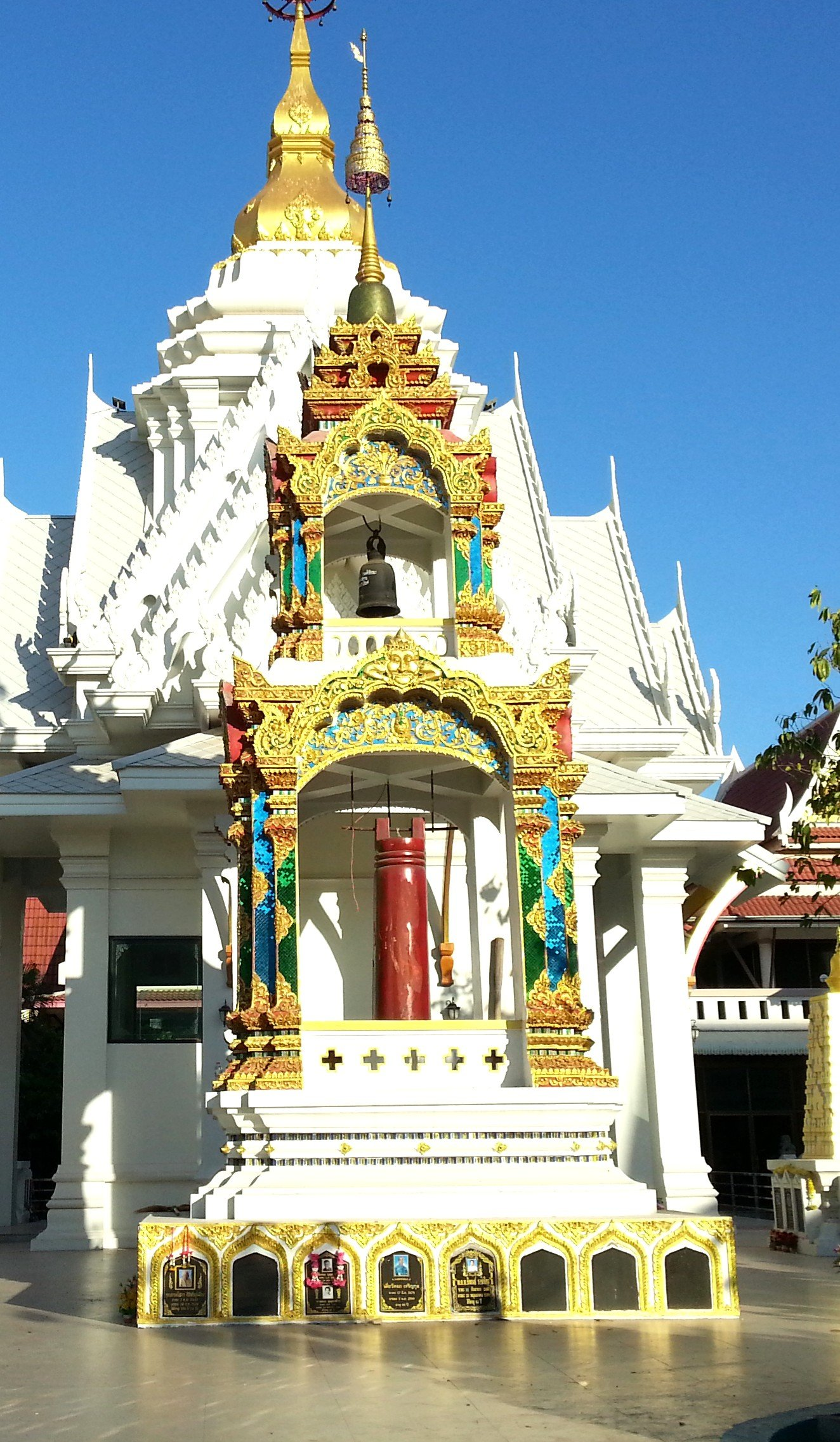 Bell tower at Wat Chaeng Saeng Arun