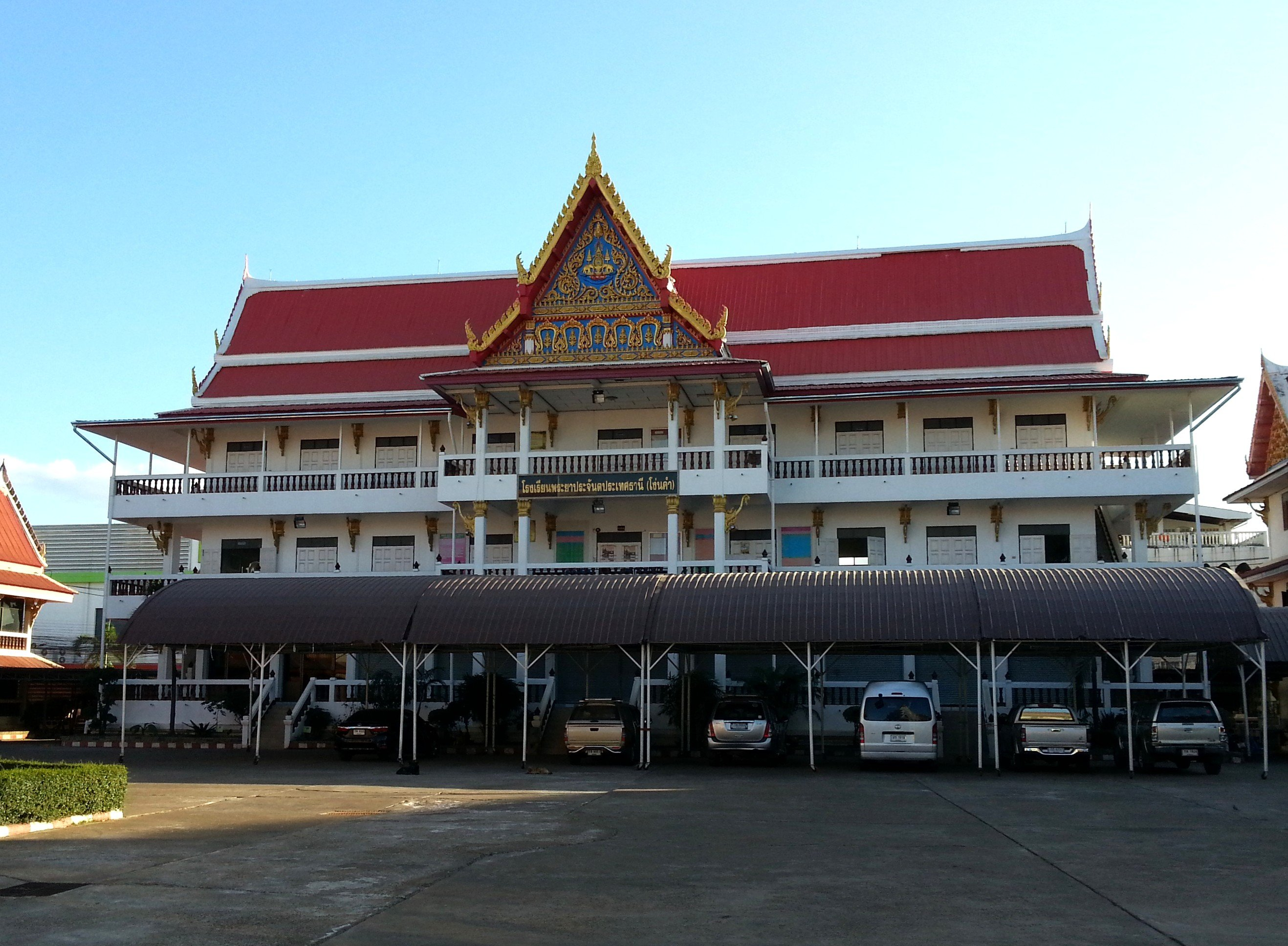 Educational facility at Wat Chaeng Saeng Arun