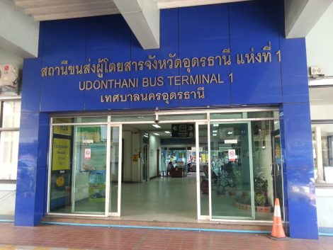 Entrance to Udon Thani Bus Terminal 1