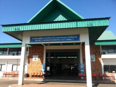 Entrance to Sakon Nakhon Bus Terminal 2
