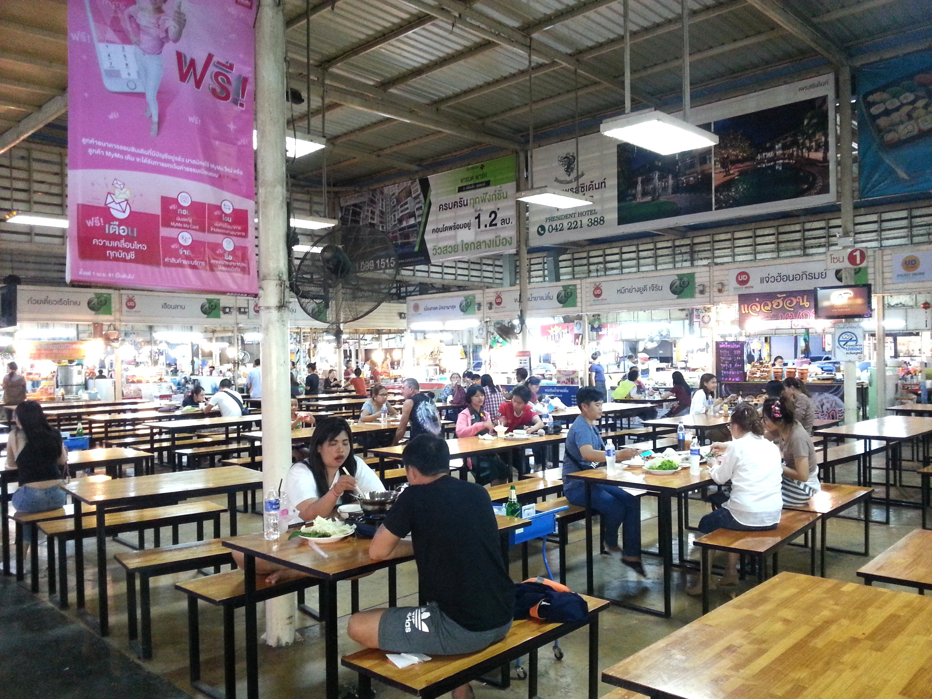Food court at UD Shopping Mall