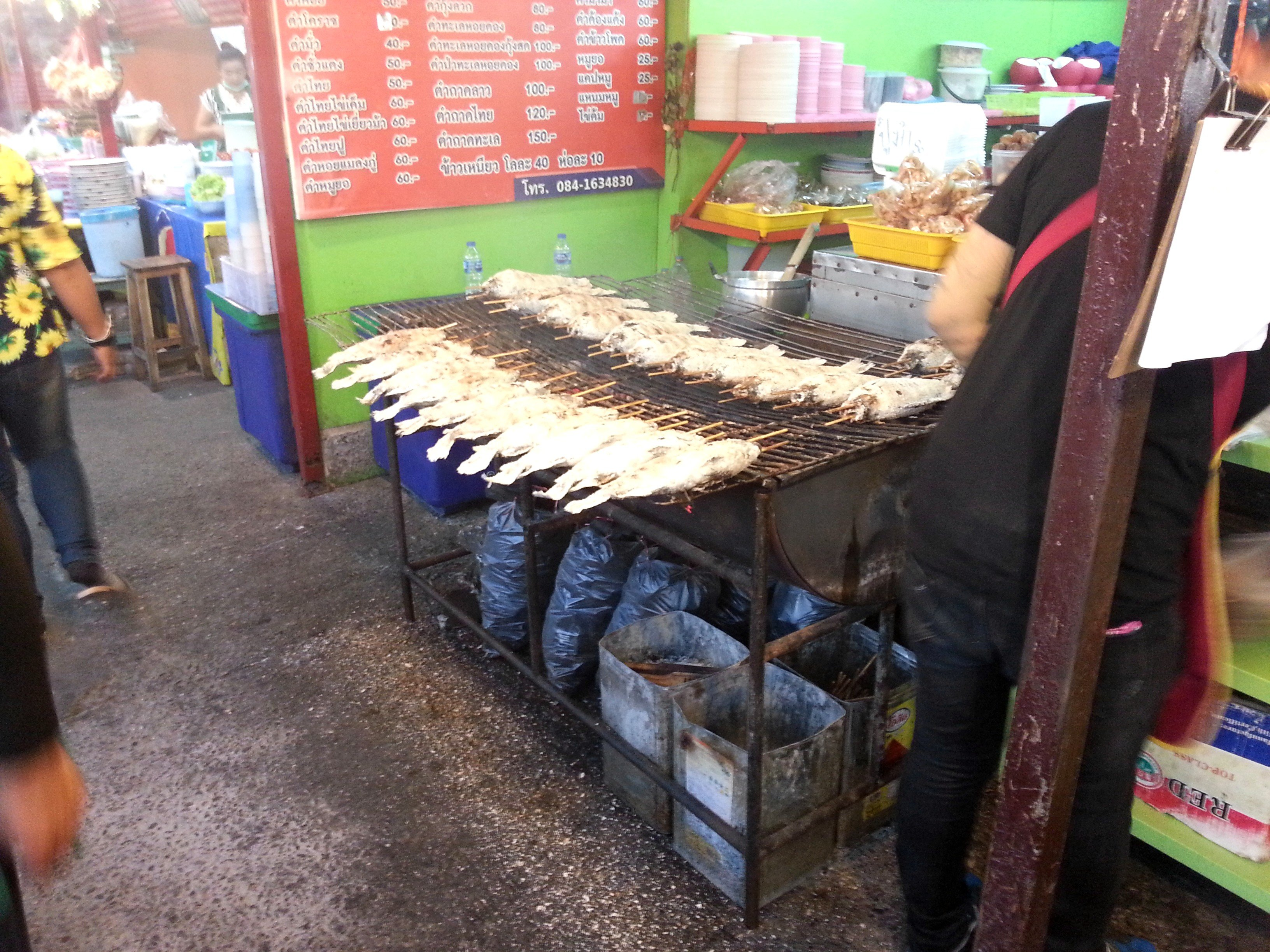 Grilled salt fish at Udon Thani Night Market