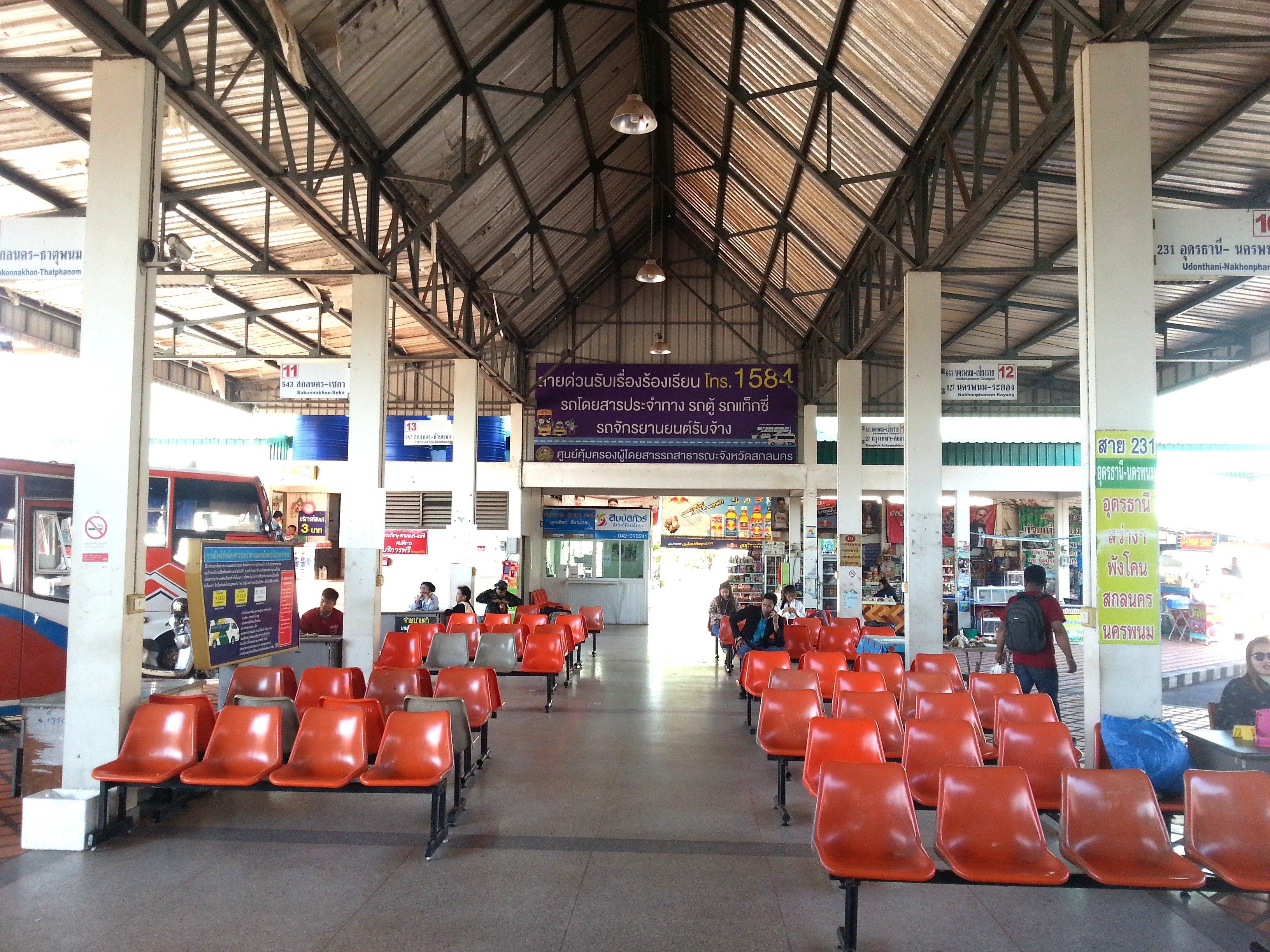 Inside Sakon Nakhon Bus Terminal 2