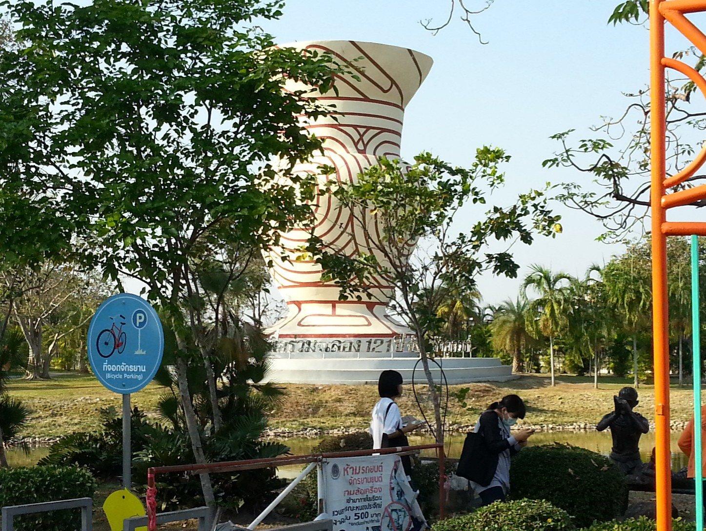Ban Chiang style vase at Nong Prajak Park