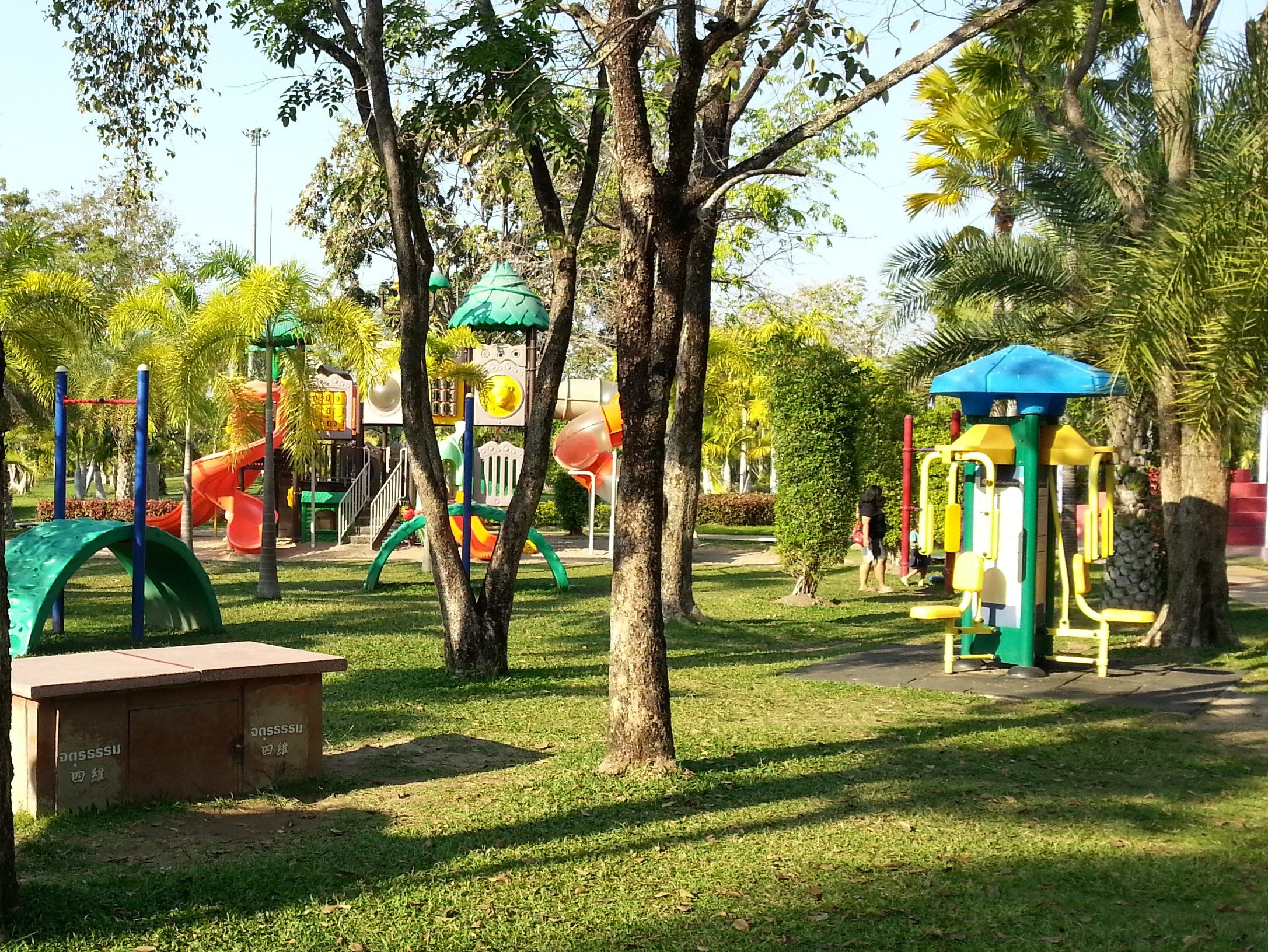 Children's play area at Nong Prajak Park