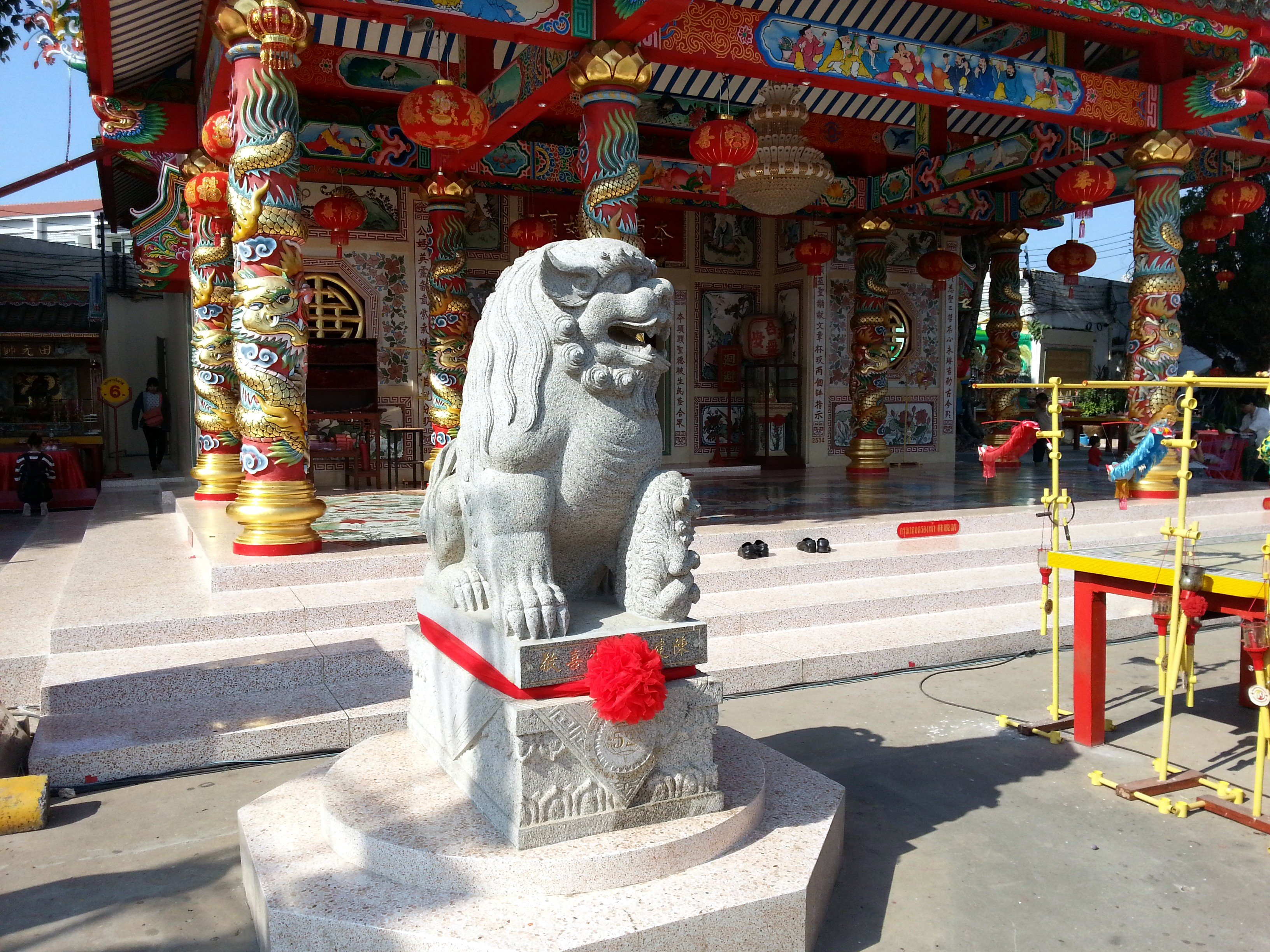 Guardian Lion at Chao Pu-Ya Shrine