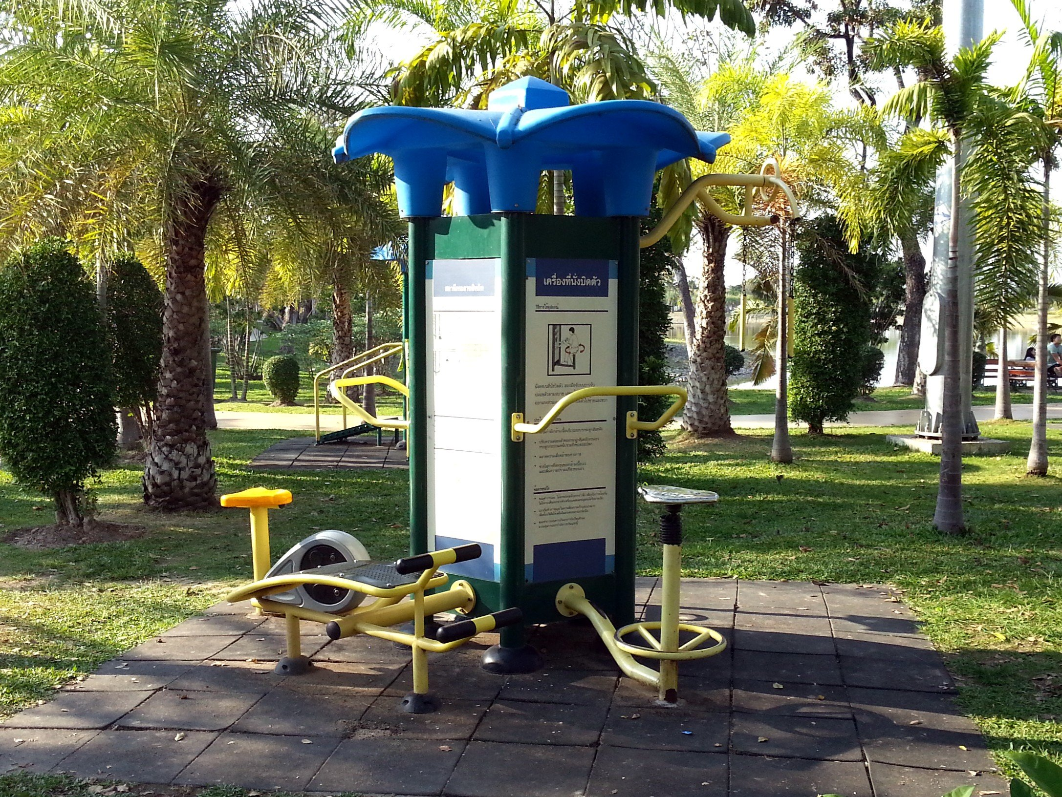 Gym facilities in Nong Prajak Park