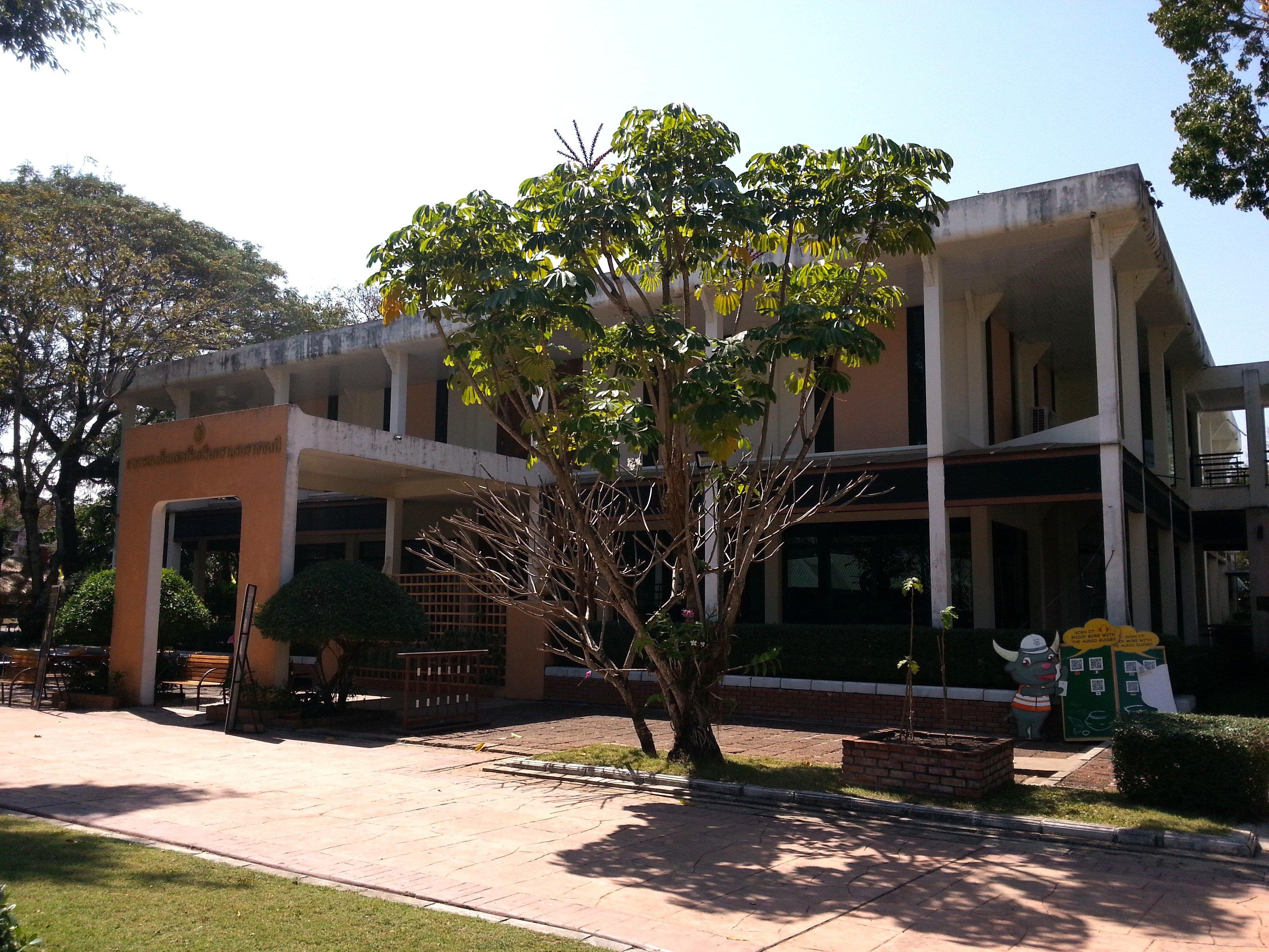 Main building at Ban Chiang Museum