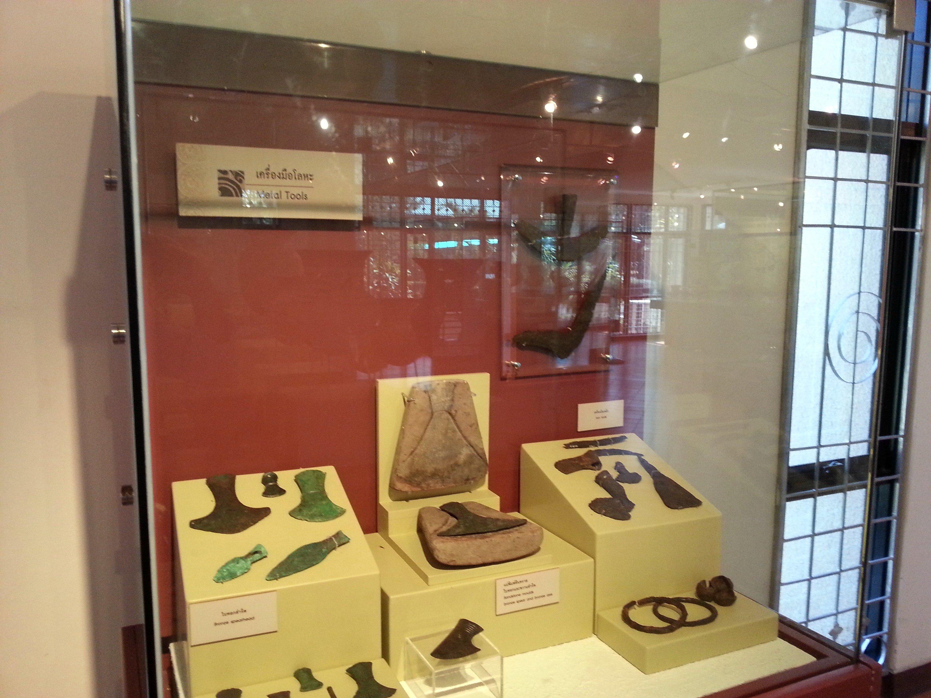 Metal tools displayed at Ban Chiang Museum