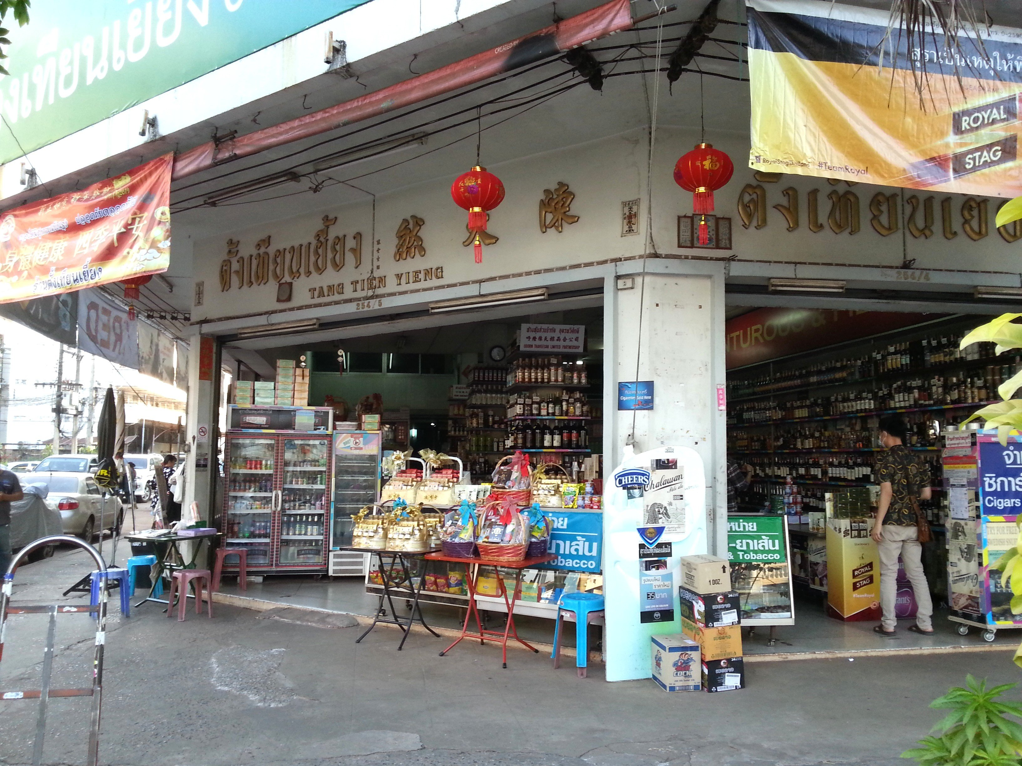 Rolling tobacco shop in Udon Thani