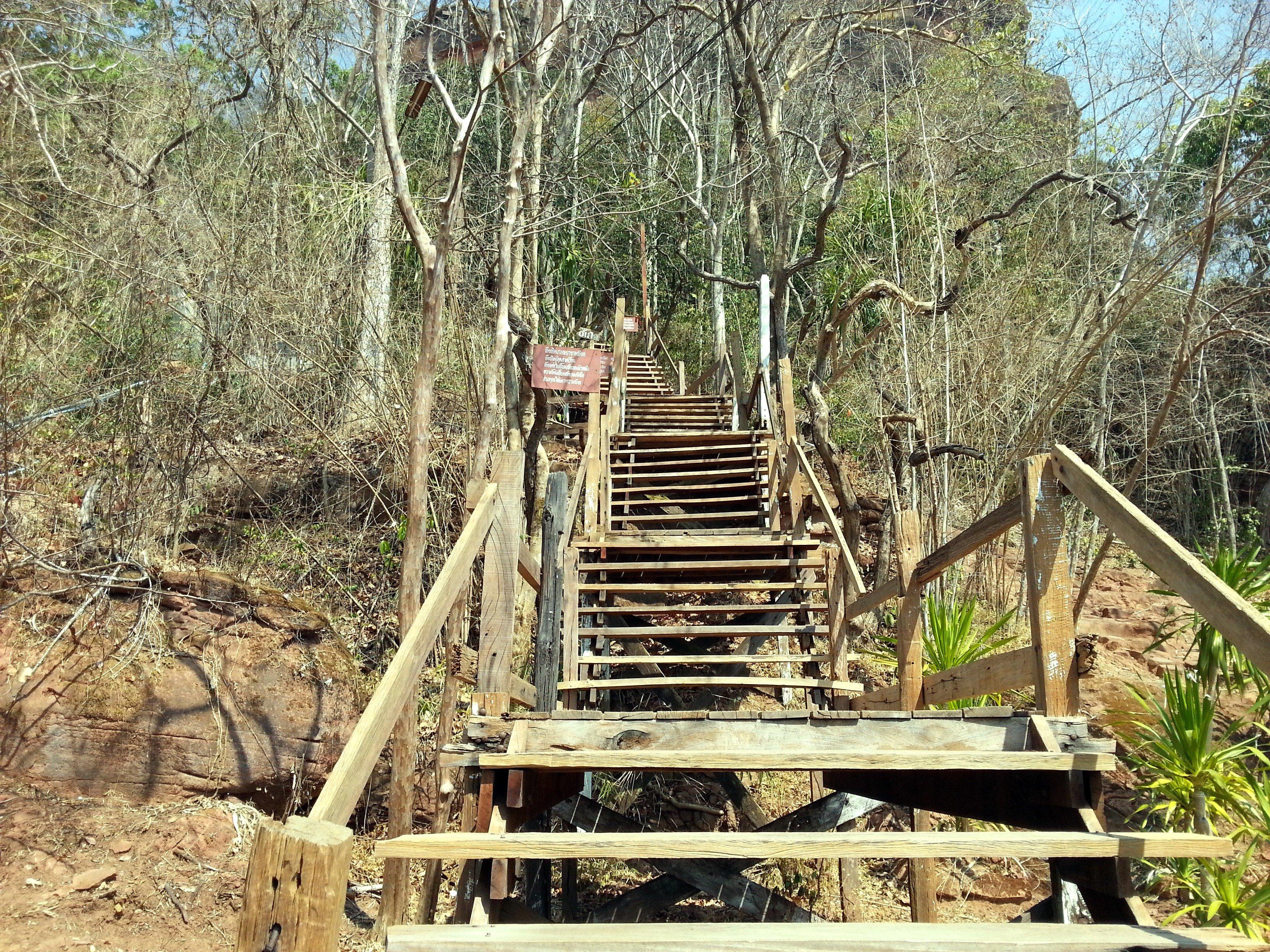 Start of the walk up Phu Tok