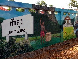 'jit-dtra-gam' is the Thai word for painting