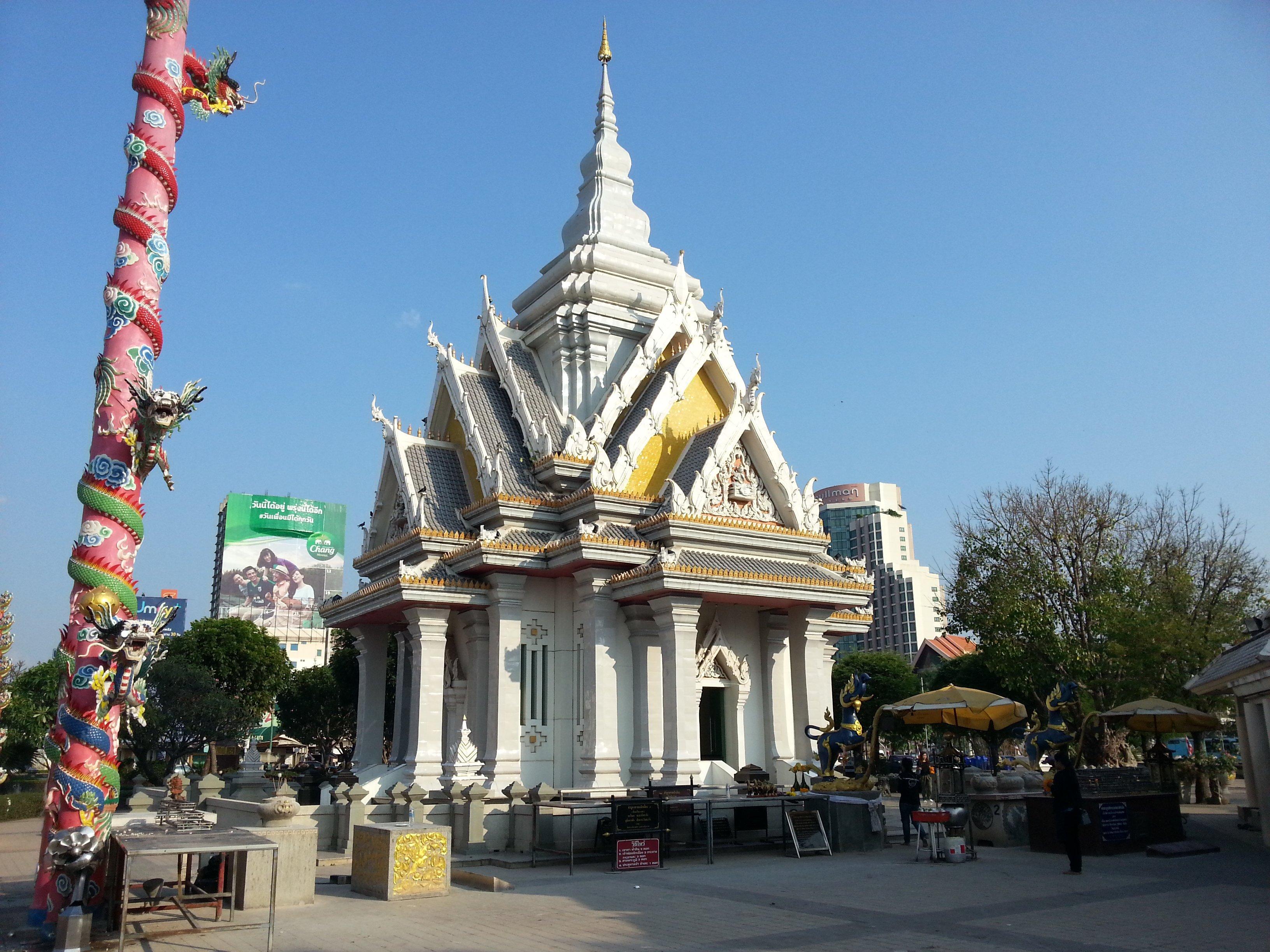 Chao Por Lak Muang Khon Kaen