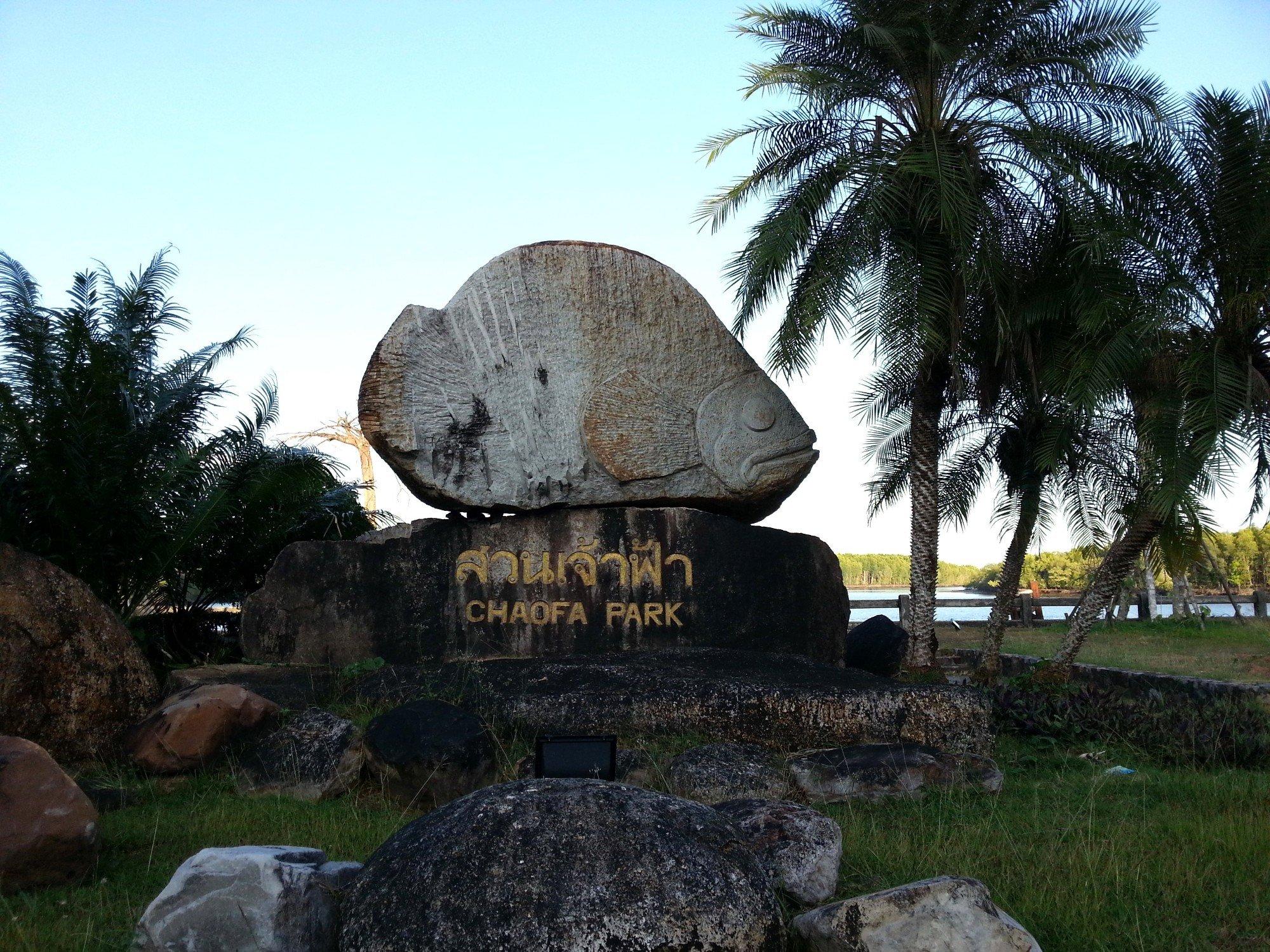 Chaofa Park in Krabi Town