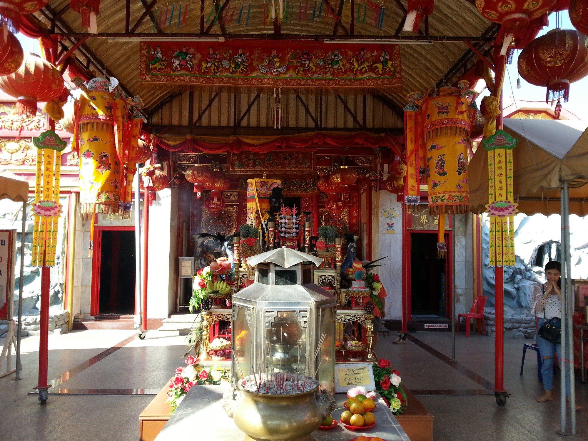 Courtyard leading to the Put Cho Shrine